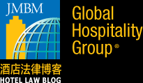 Global Hospitality Group® All Rights Reserved.